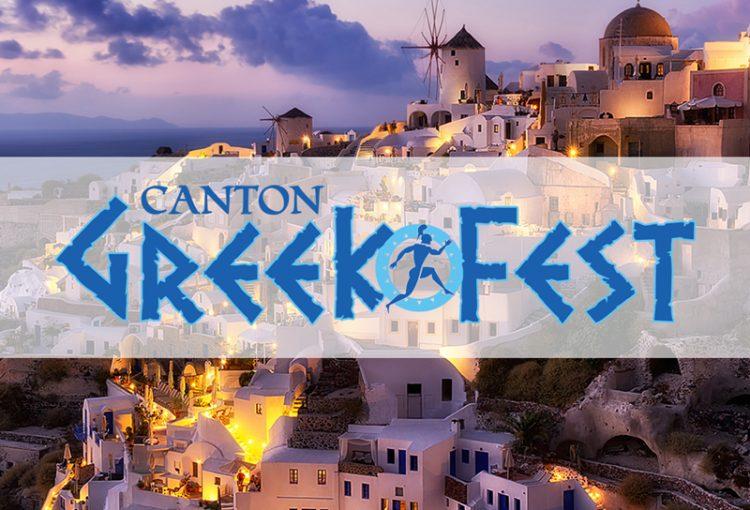 Canton-Greek-Fest-Event-Calendar-Image