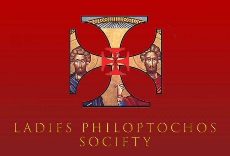 Ladies-Philoptochos-Society-Events-Image